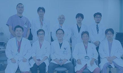 埼玉医科大学総合医療センター泌尿器科のスタッフの声
